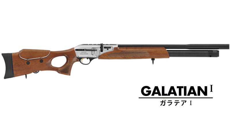 ガラテア1