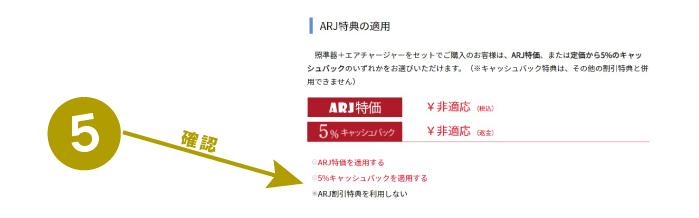 52ARJエアライフルの購入ガイド52