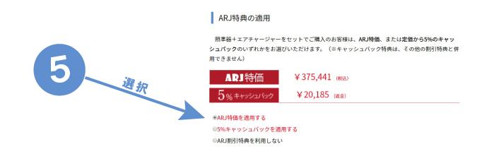 ARJエアライフルの購入ガイド51
