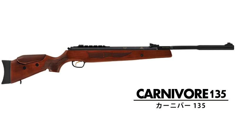 carnivore135