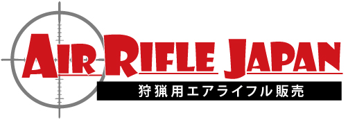 エアライフルジャパン.com