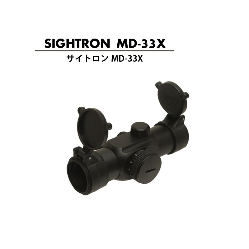 SIGHTRONSD-33xアイキャッチ