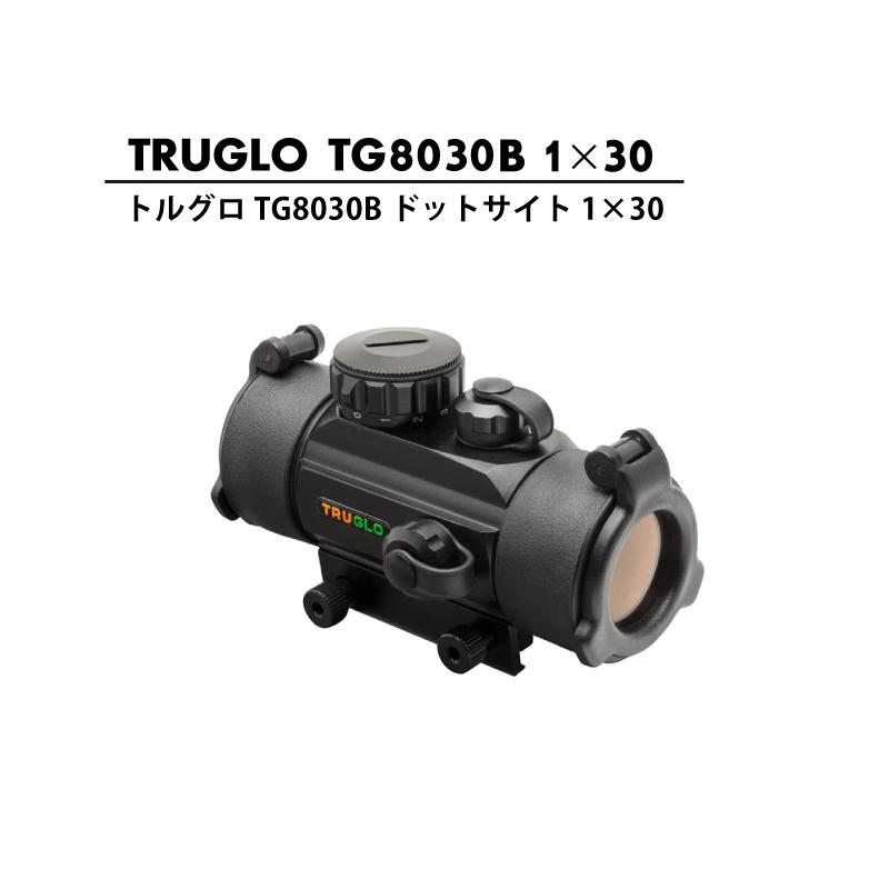 TRUGLO-TG8030Bアイキャッチ