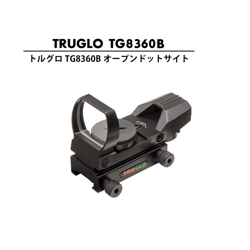 Truglo-TG8360Bアイキャッチ