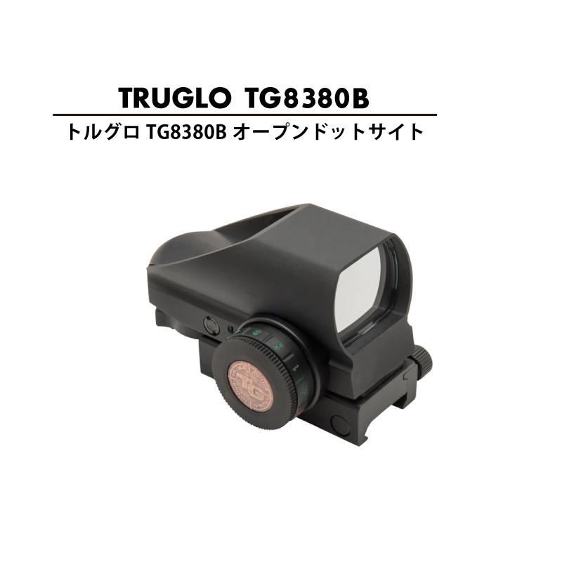 TrugloTG8380Bアイキャッチ