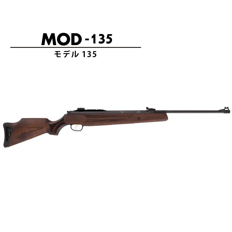MOD135アイキャッチ2