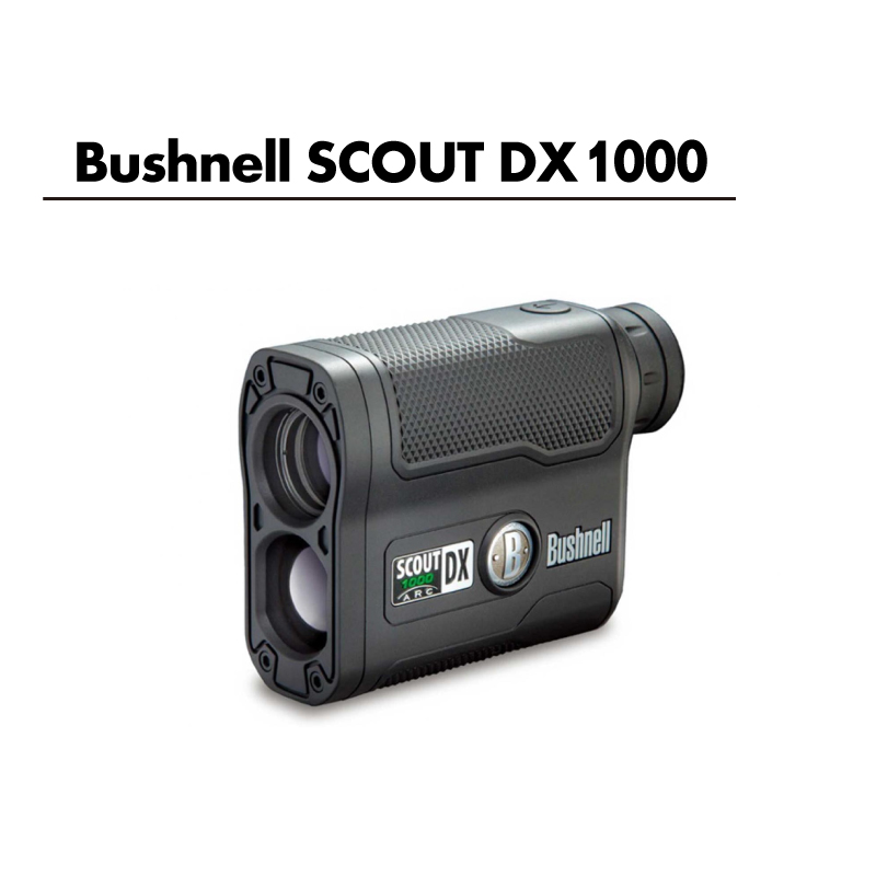 Bushnell-SCOUT-DX1000アイキャッチ