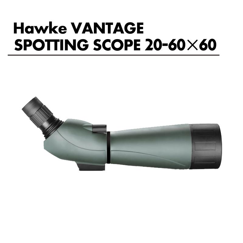Hawkeスポッティングスコープ-20-60×60アイキャッチ