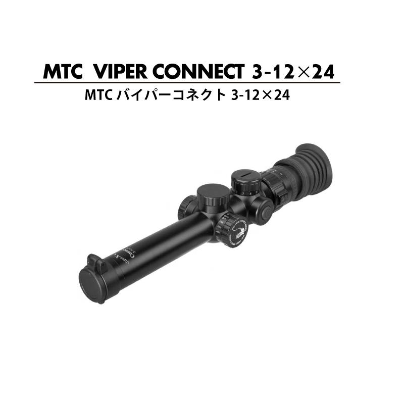 MTCバイパーコネクト3-12×24アイキャッチ