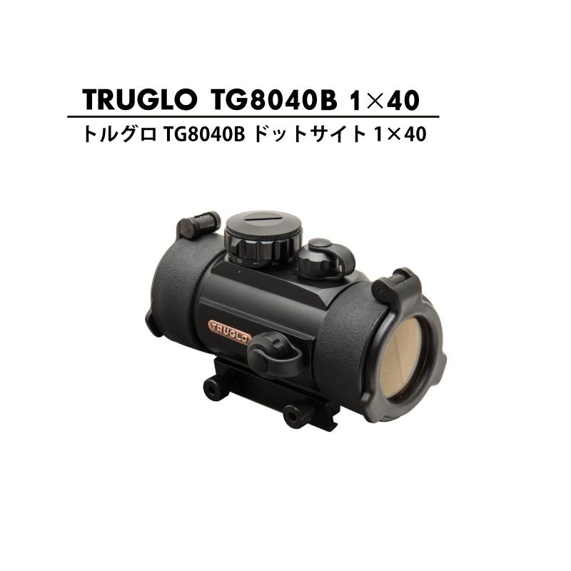 TRUGLO-TG8040Bアイキャッチ