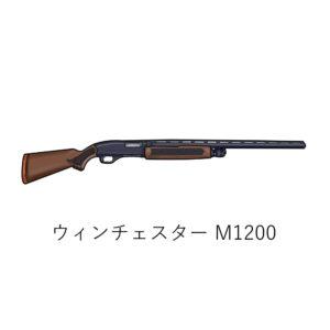 M1200アイキャッチ