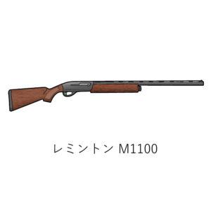 レミントンM1100アイキャッチ
