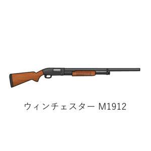 M12キャッチ