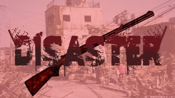 災害発生時の銃の管理