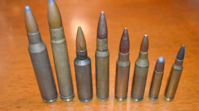 ライフル弾頭